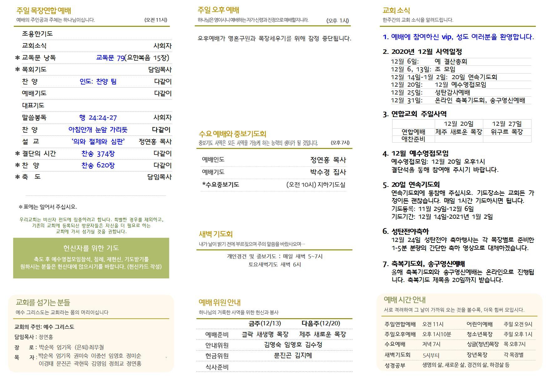 201213-1,2002.jpg