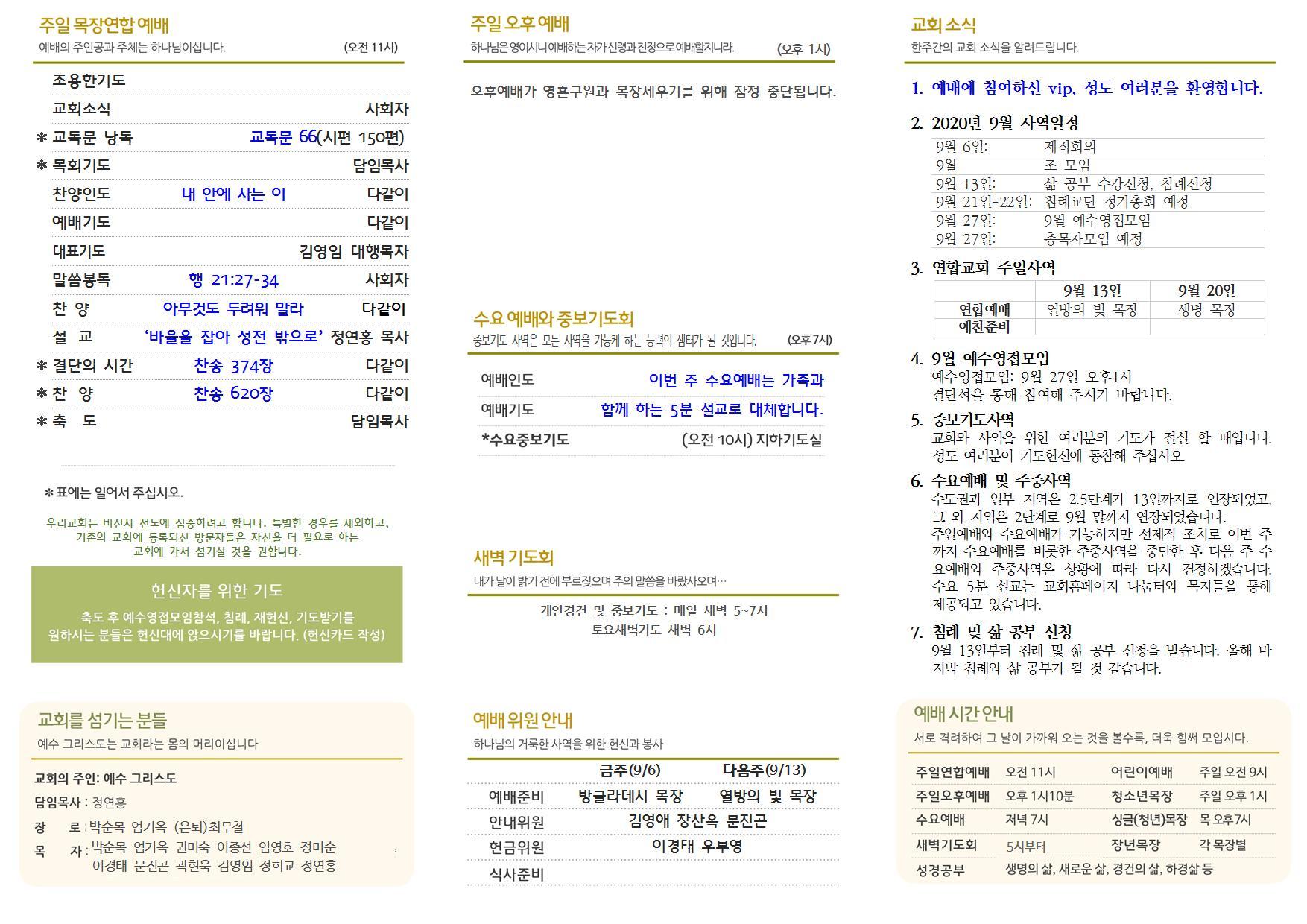 200906-1,2002.jpg