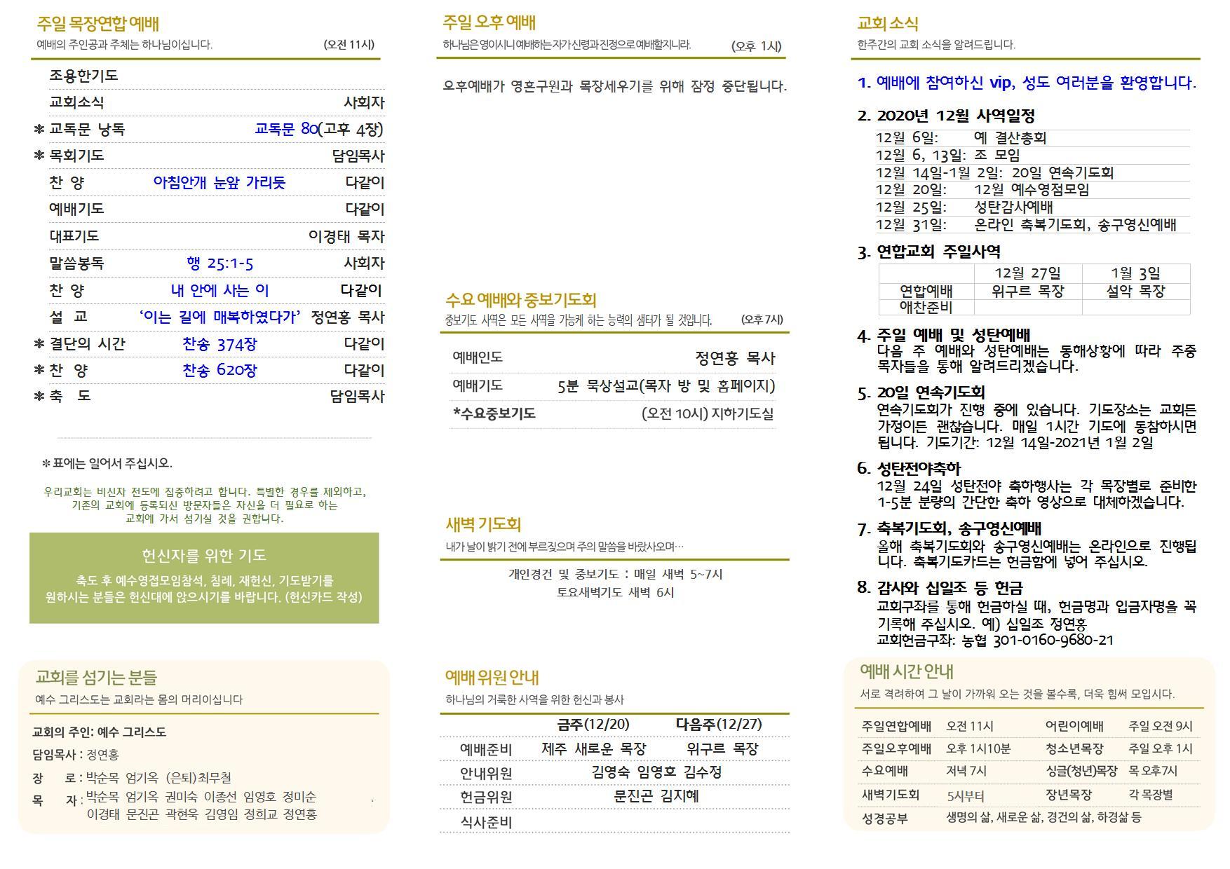 201220-1,2002.jpg