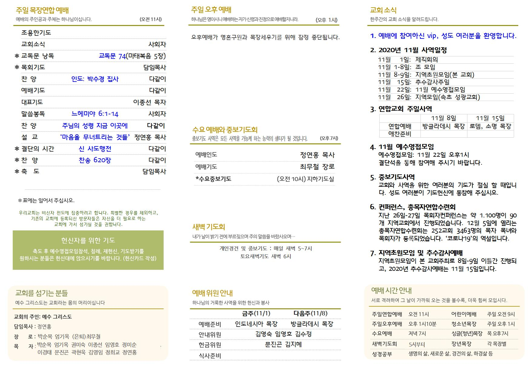 201101-1,2002.jpg