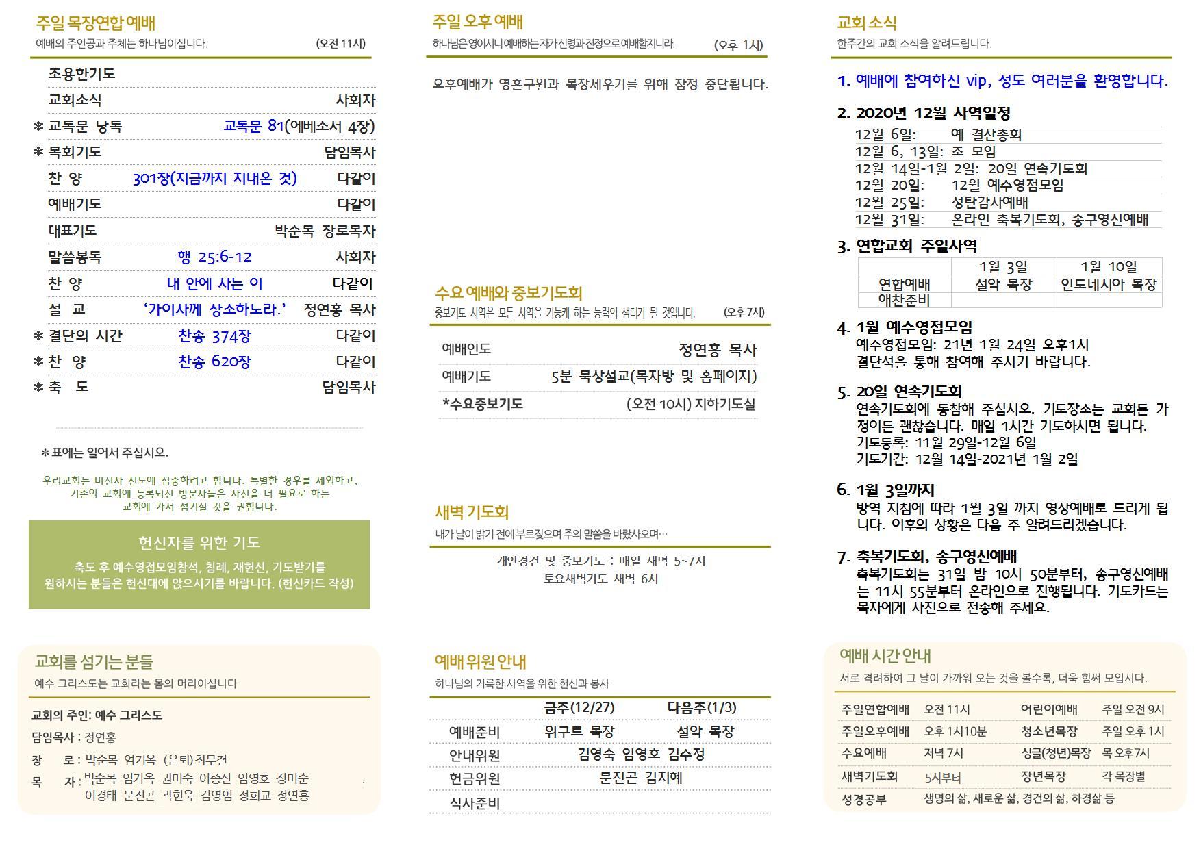 201227-1,2002.jpg