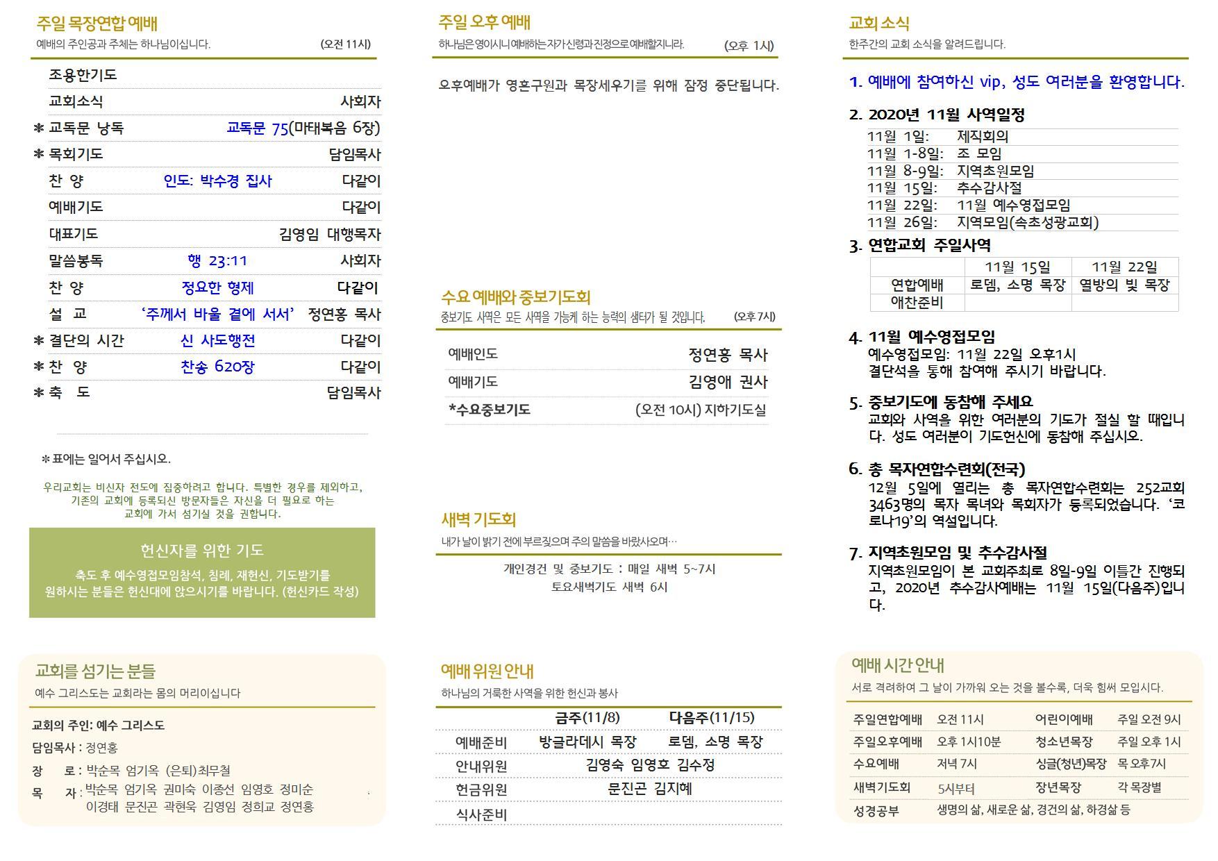 201108-1,2002.jpg