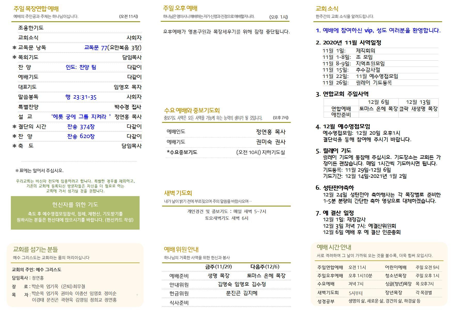 201129-1,2002.jpg