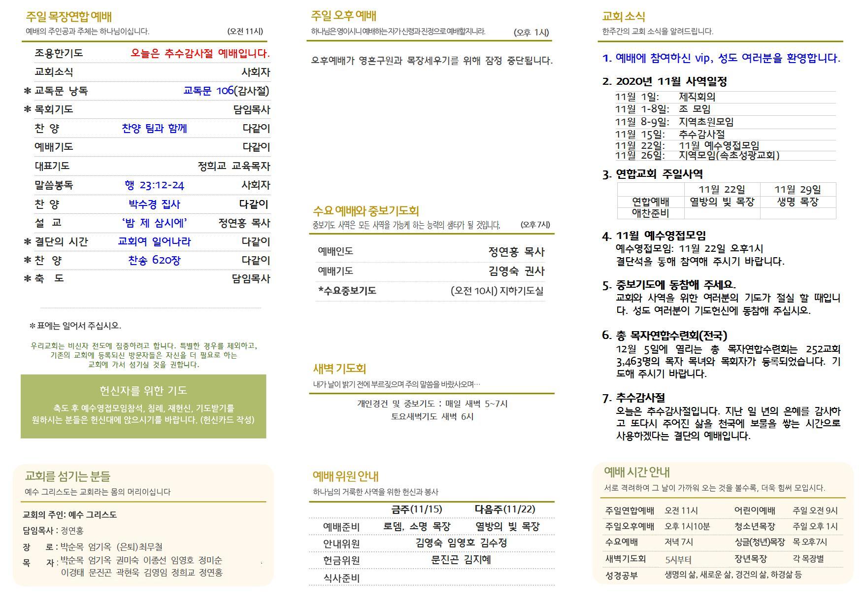 201115-1,2002.jpg