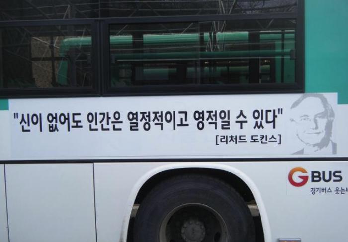버스광고 (1).PNG