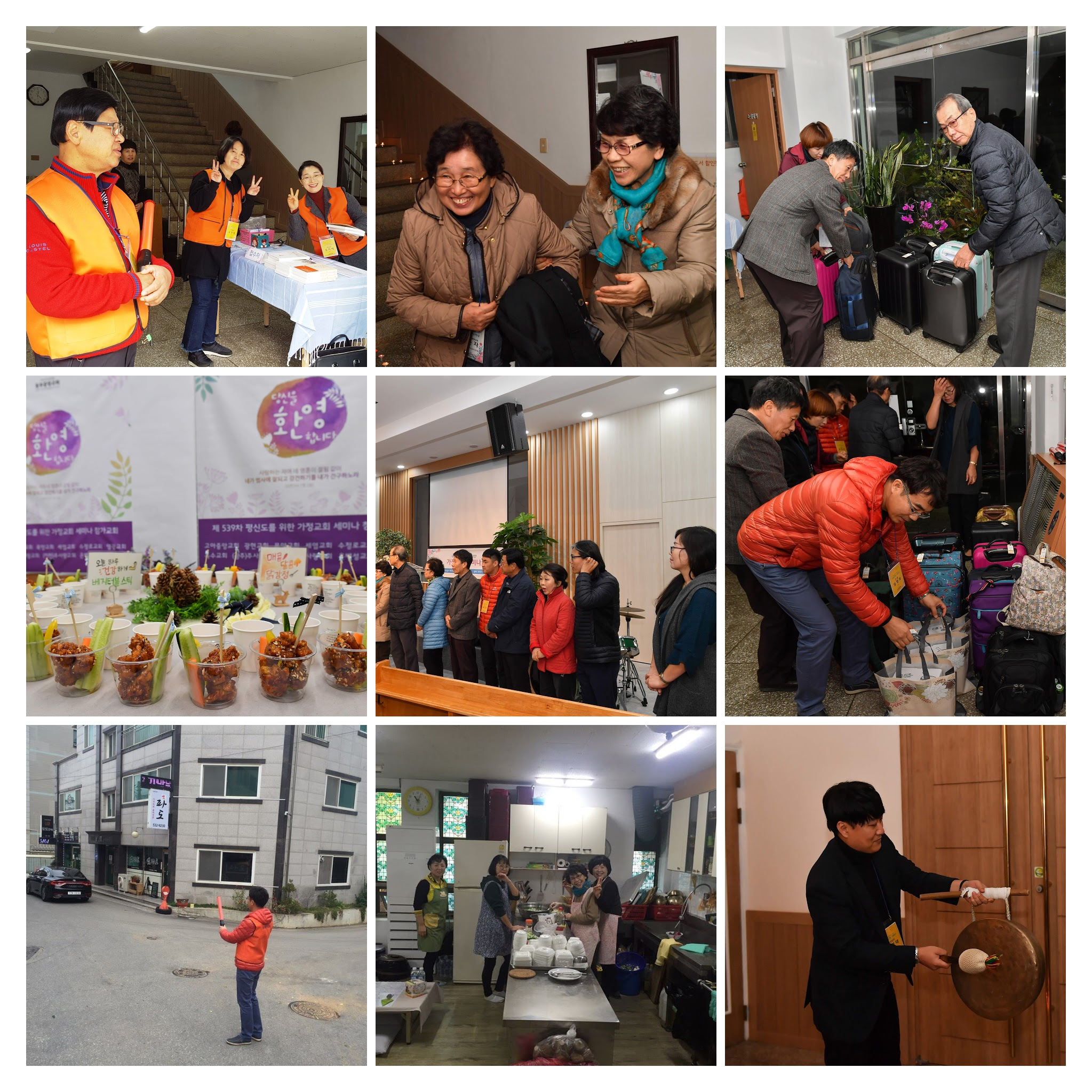 volunteers27-COLLAGE.jpg