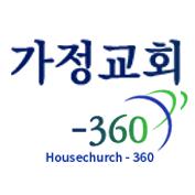 가정교회360.png